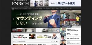 Enrich(エンリッチ)